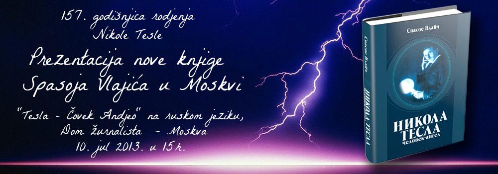 spasoje_knjiga.JPG